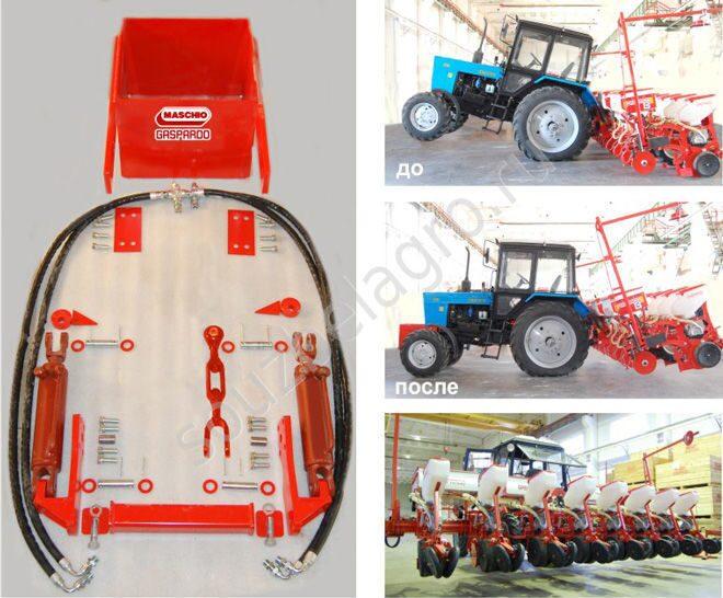 Схема гидравлической системы трактора фото 406